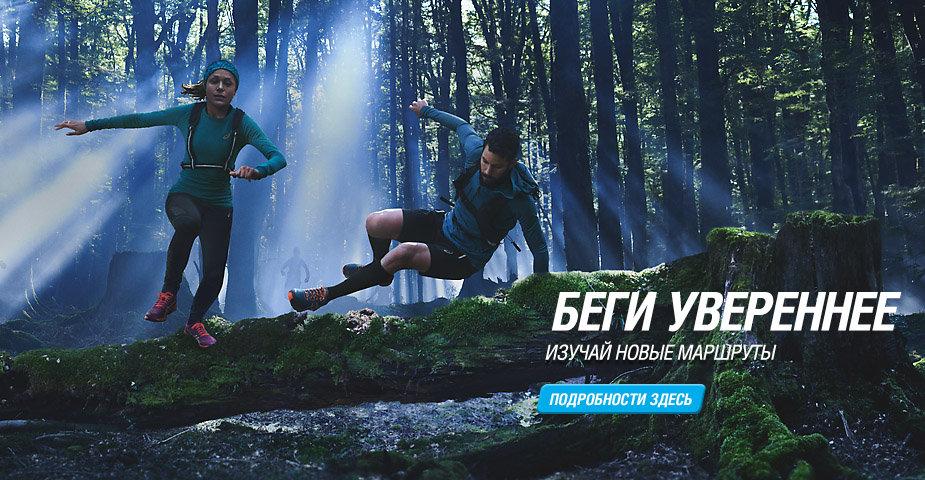 Asics Пермь, кроссовки ASICS, Асикс в Перми, спортивная обувь, обувь для активного отдыха