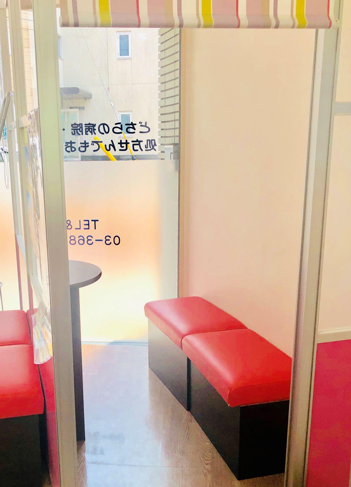 薬局隔離室
