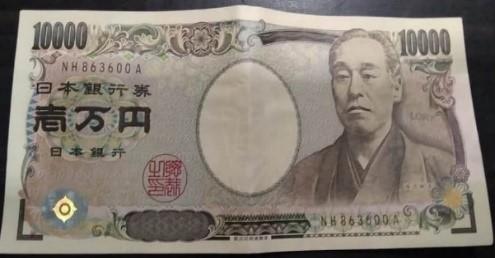 Ein Filippino aus Japan hat 100 kg Reis finanziert.