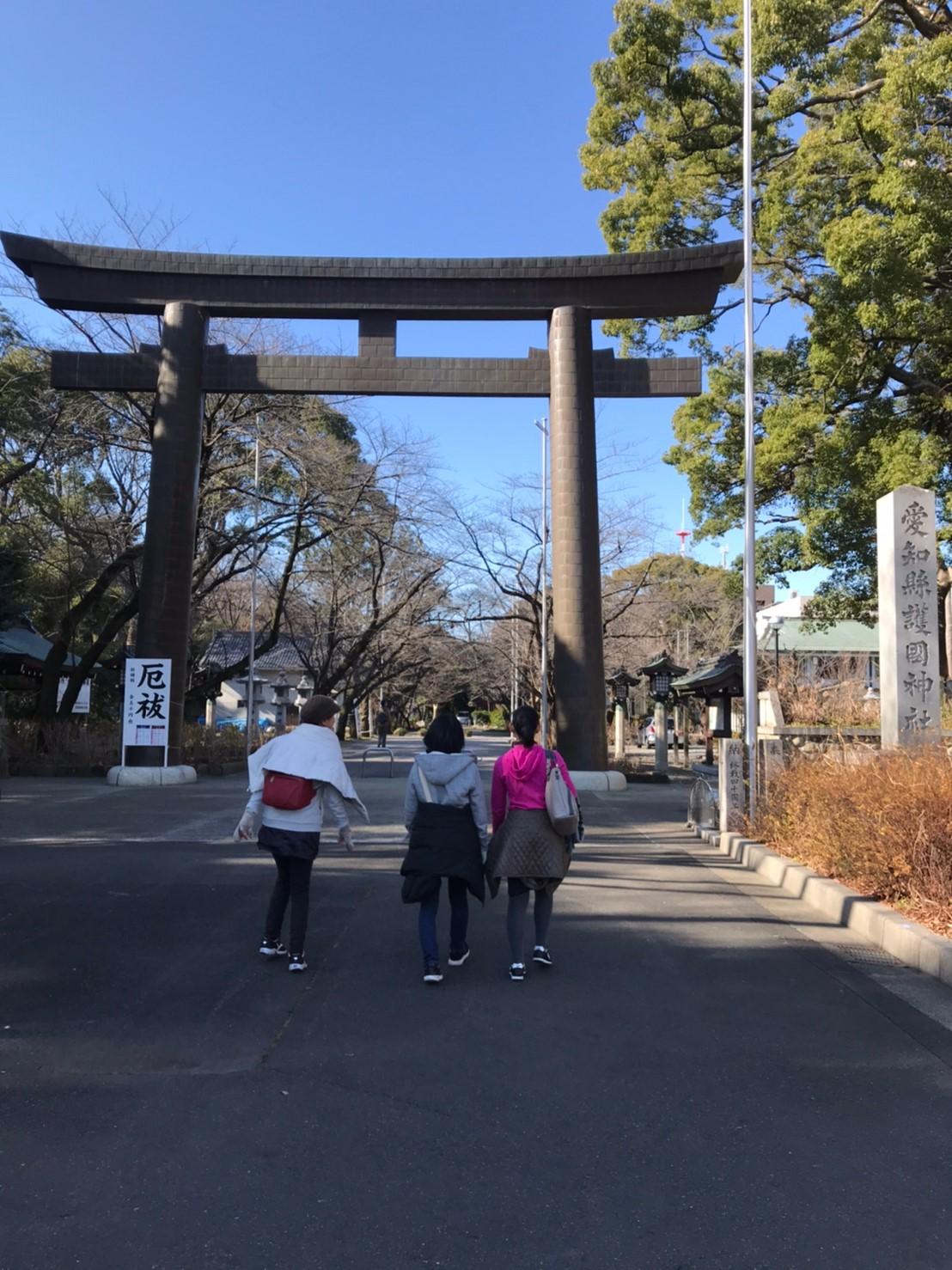 愛知県護国神社参拝