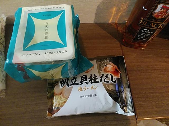 <想い出づくり-催事中>青森県産食品