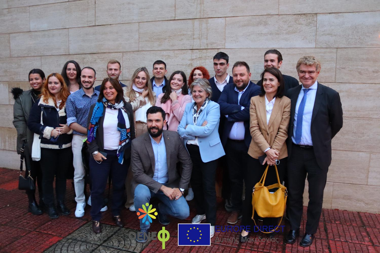 Το Europe Direct Δυτικής Μακεδονίας και οι Ενεργοί Νέοι συνάντησαν την Ευρωπαία Επίτροπο Συνοχής και Μεταρρυθμίσεων της Ευρωπαϊκής Ένωσης, κα Elisa Ferreira