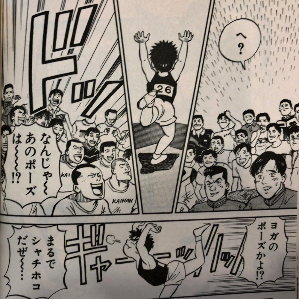 【ガンバ!Fly high】この後、彼は日本を代表する鉄棒のスペシャリストになるんです!