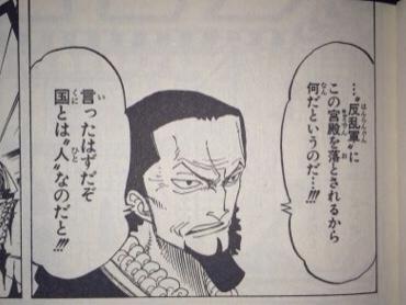 ワンピース「アラバスタ編」にて