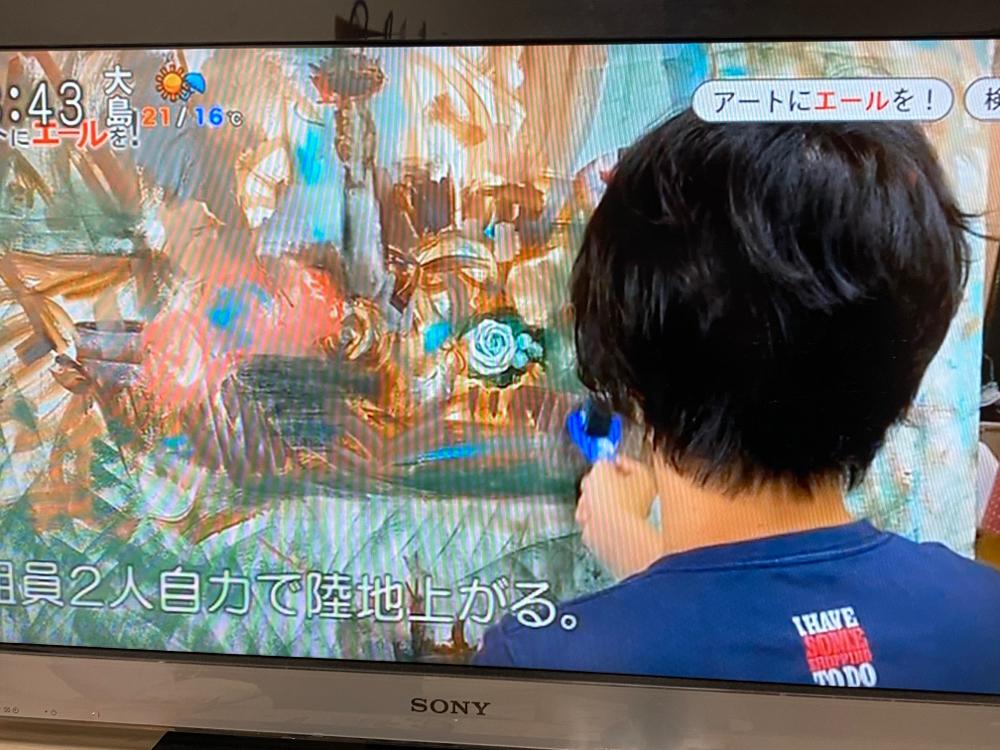 東京MX2にて放映
