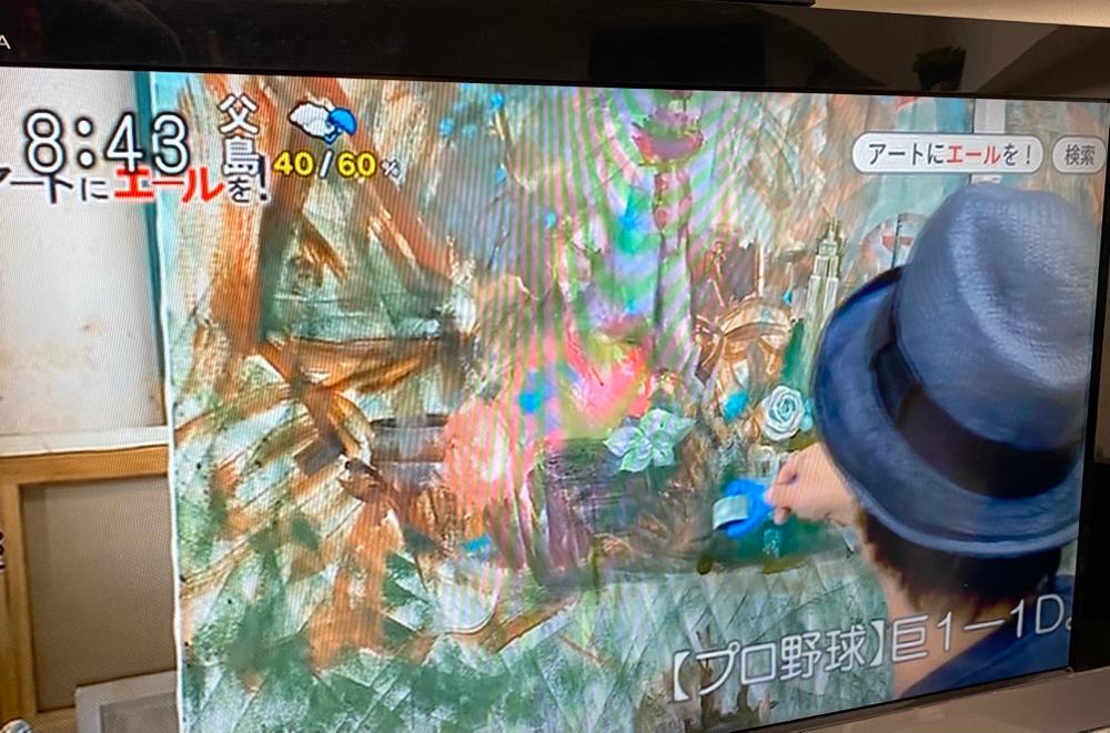 東京MX2チャンネルにて放映