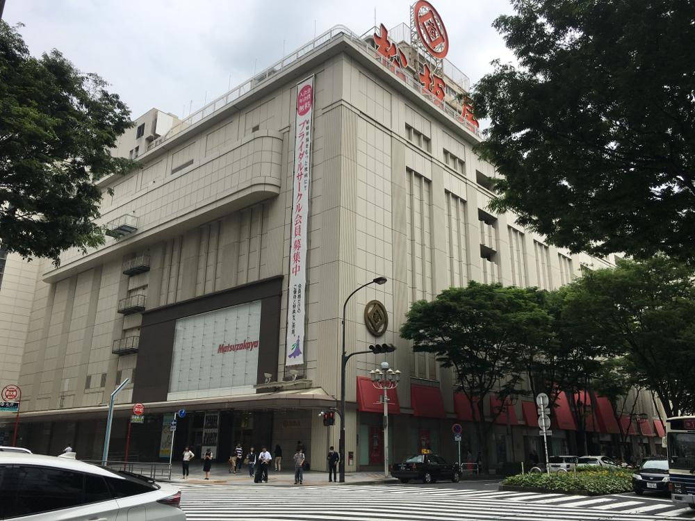 名古屋松坂屋に到着!