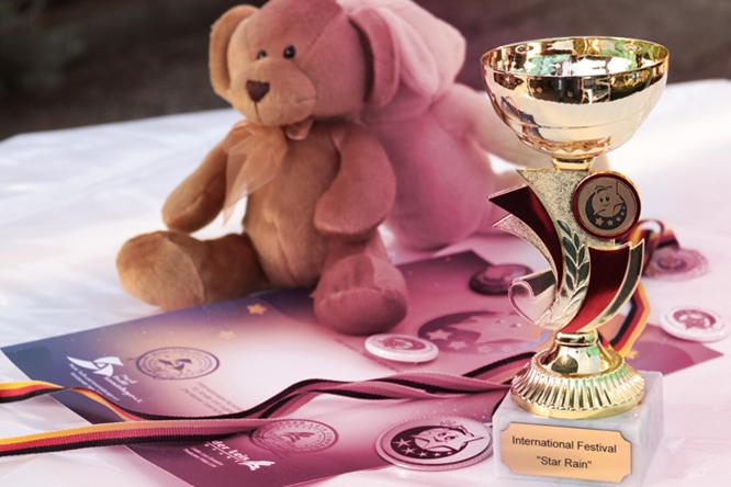 """2021: """"Star Rain Cup"""" - Herbst, Ergebnisse"""