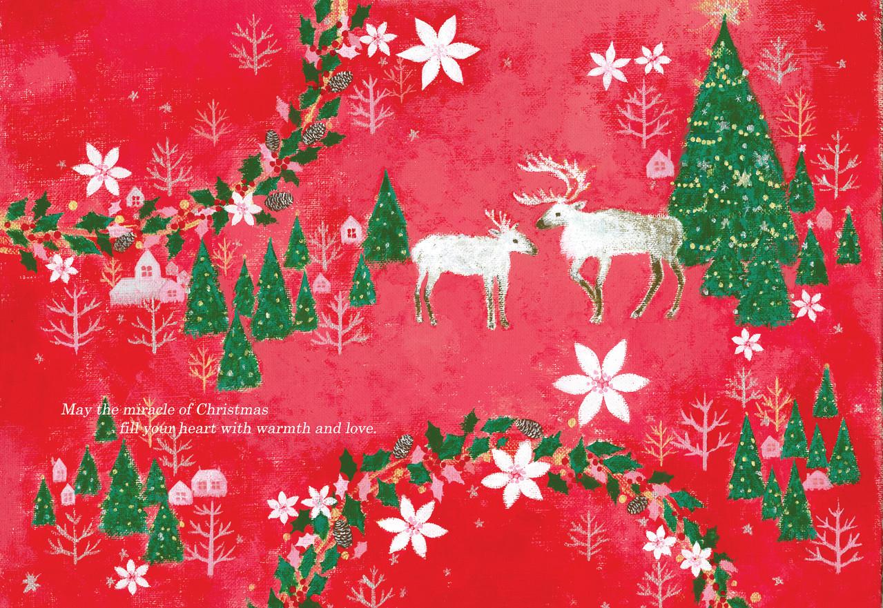 紅いクリスマス