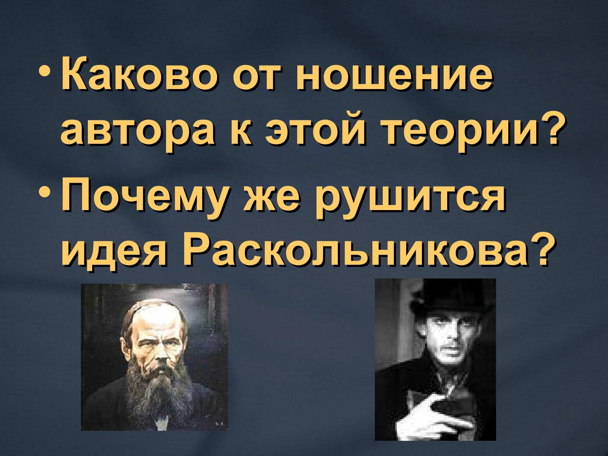 какое место в мировоззрении солженицына занимает религия