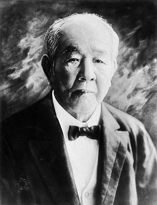 新一万円札の渋沢栄一は私の祖先である