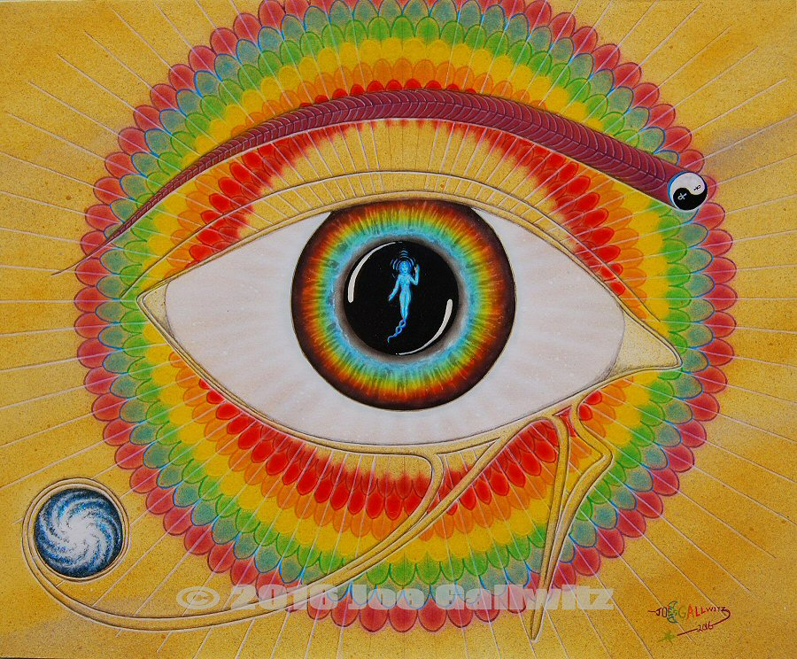 "The Cosmic Eye, acrylics on illustration board, 11"" x 13.5""  ©Joe Gallwitz 2016"