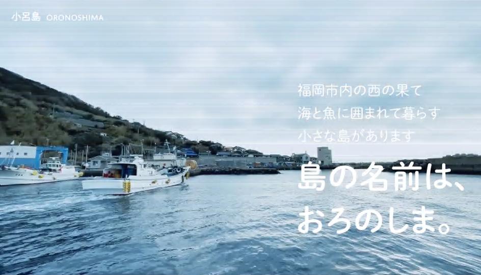 小呂島のホームページがリニューアル中です♪