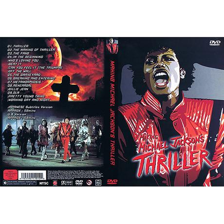 f3e981bc64 DVD:Making MJ's Thriller - 「blox-style」へようこそ♪