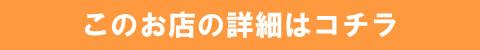 清雲堂ボルガライス(閉店)