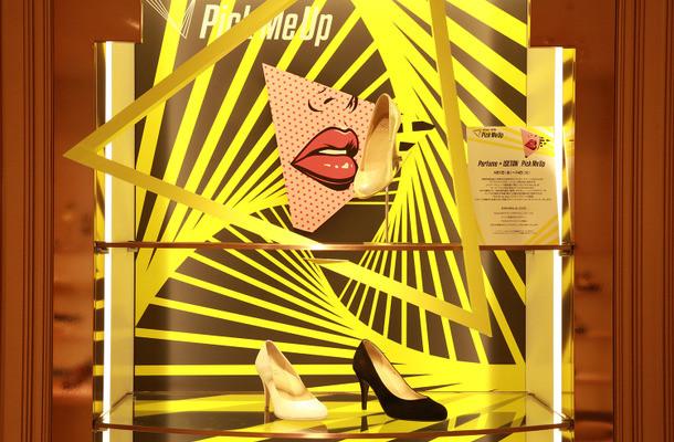 Perfumeが詰まった「ダンスヒール」、新宿伊勢丹で販売開始!(4/1)