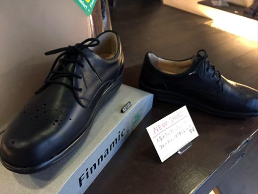 フォーマルシーンにも使えるフィンナミックのひも靴です