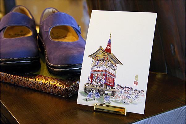 祇園祭のポストカードとフィンコンフォート・LAVAL