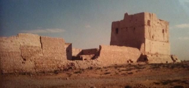 Monastery of Mar Yakub (ruins)