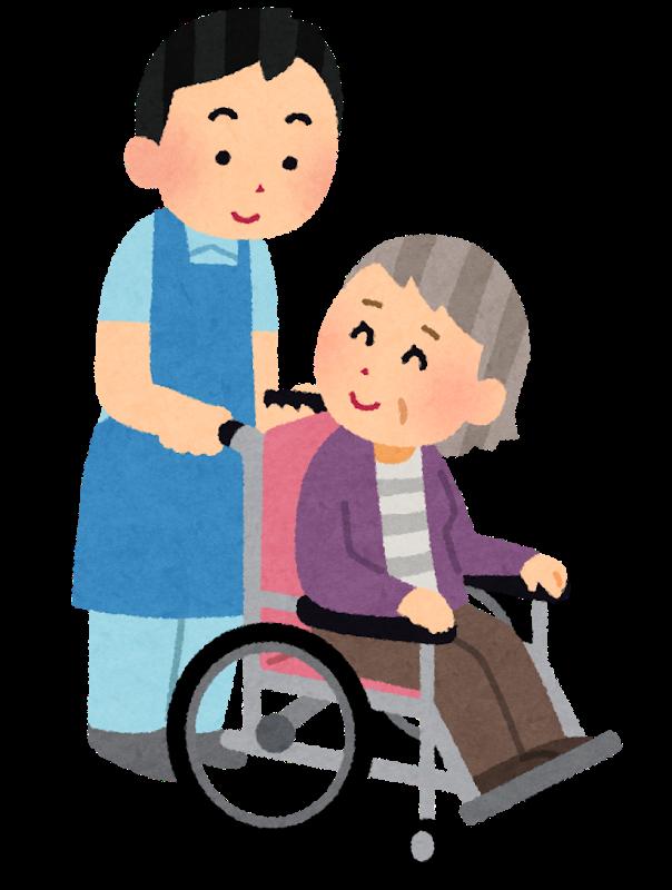 車いすで散歩する要介護の高齢者