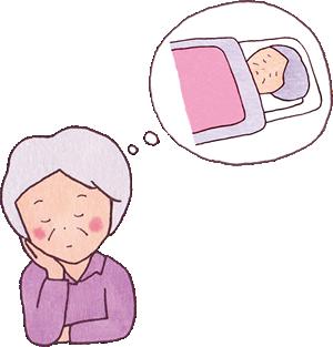 寝たきりになるよりも認知症になる方が心配な高齢者は無料相談した方がよいかしら