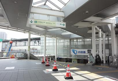 小田急線登戸駅前とつながり使い勝手が良いと評判が良い