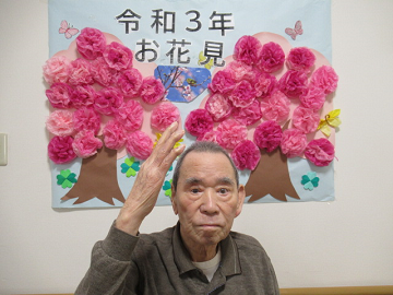 【特養】花見飾り