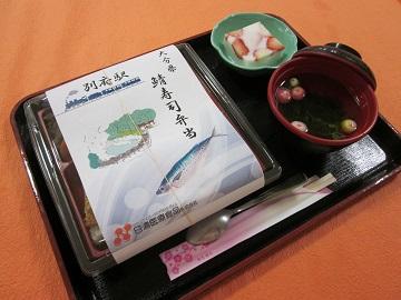 【ケアハウス】駅弁行事食