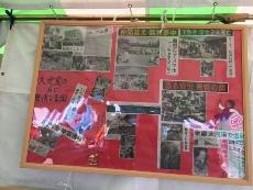 熊本地震被災地の新聞パネル