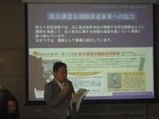 鈴木代表による活動報告