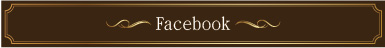 濱島秀行のFacebookはこちら