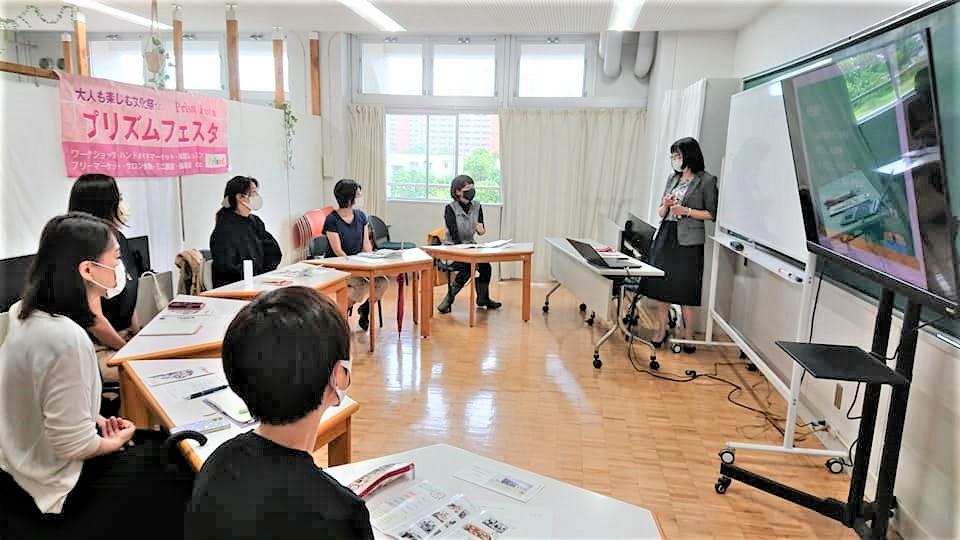 【2021/11/14開催】女性の独立・起業 個別相談会(お申込受付中)