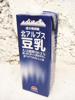 豆乳 高価