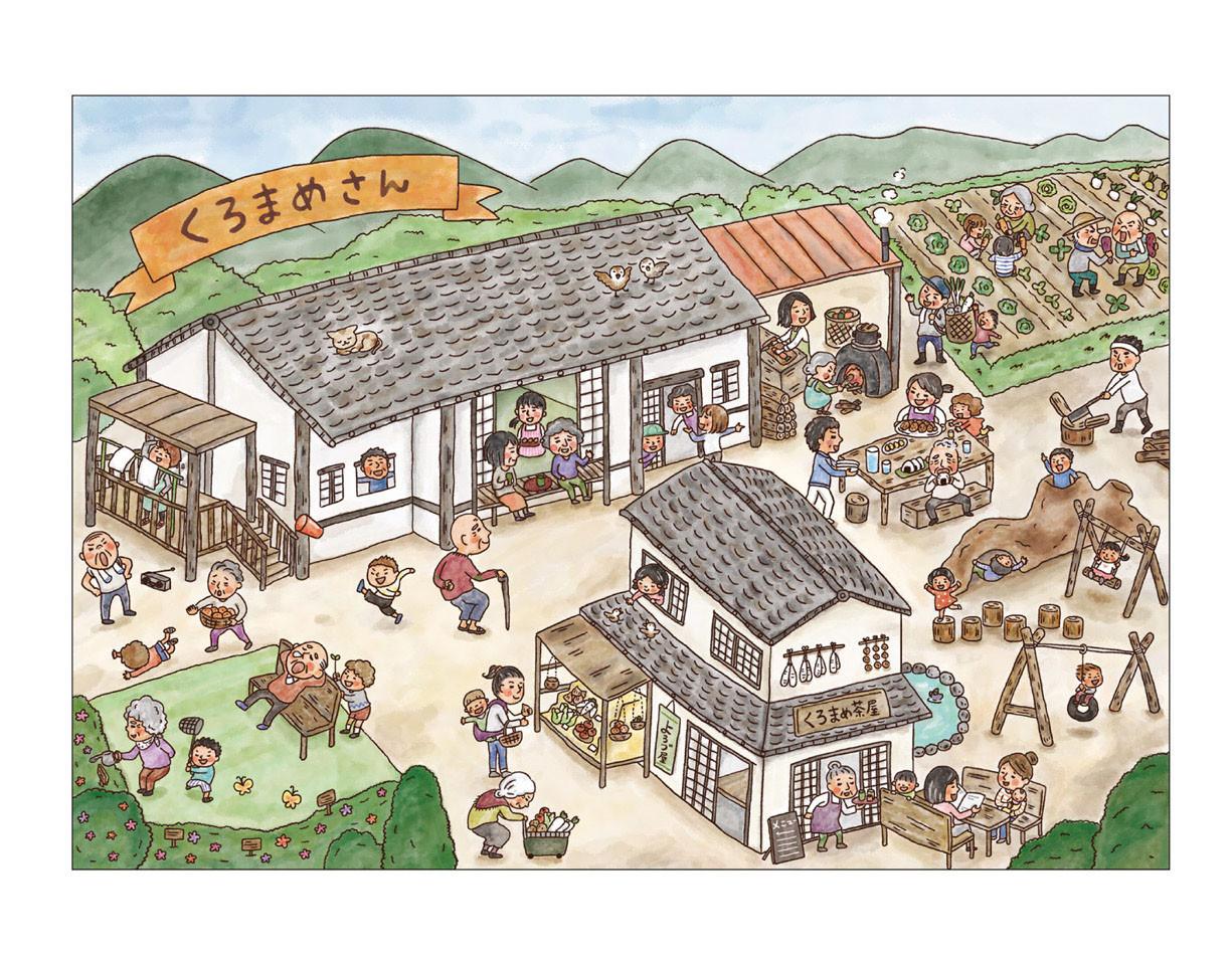 施設イメージ図 デイサービスくろまめさん(2015)