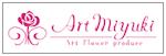 ART MIYUKI
