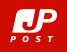 Расценки SAL - Japan Post