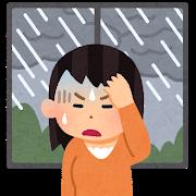 健康気象アドバイザー認定講座がオンラインで開講!