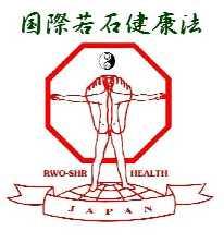 東光公民館「足もみ健康講座」は中止となりました。