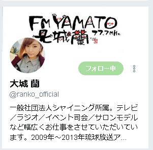 FMYAMATO・大城蘭