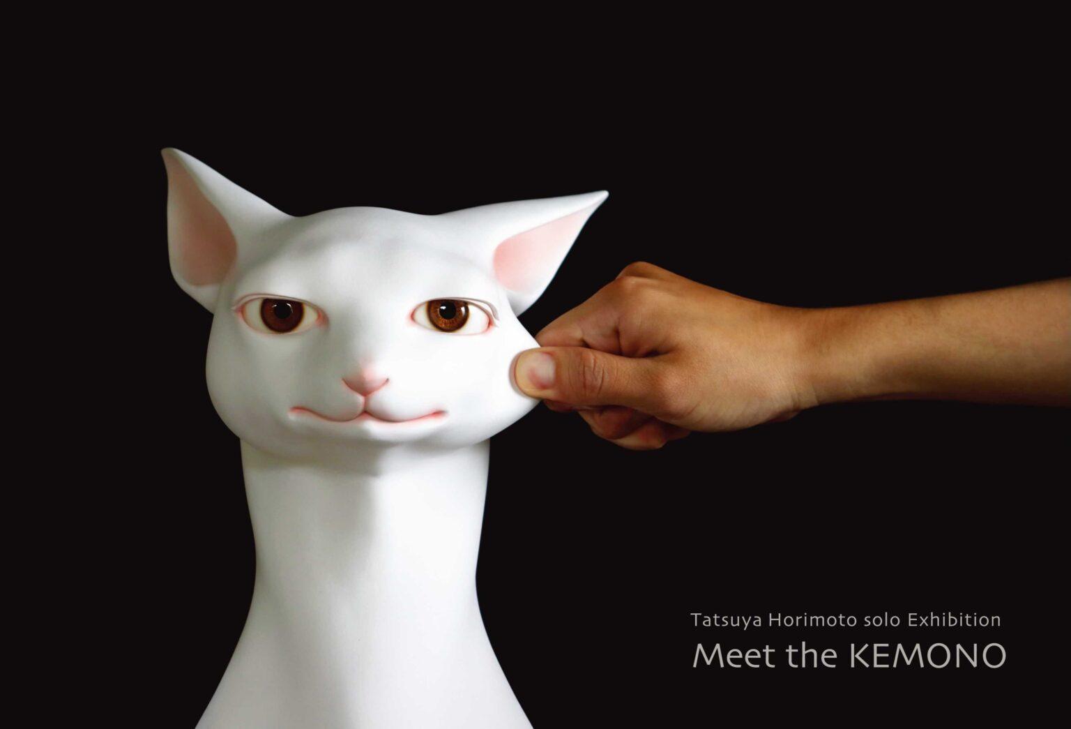 堀本 達矢個展「Meet the KEMONO」