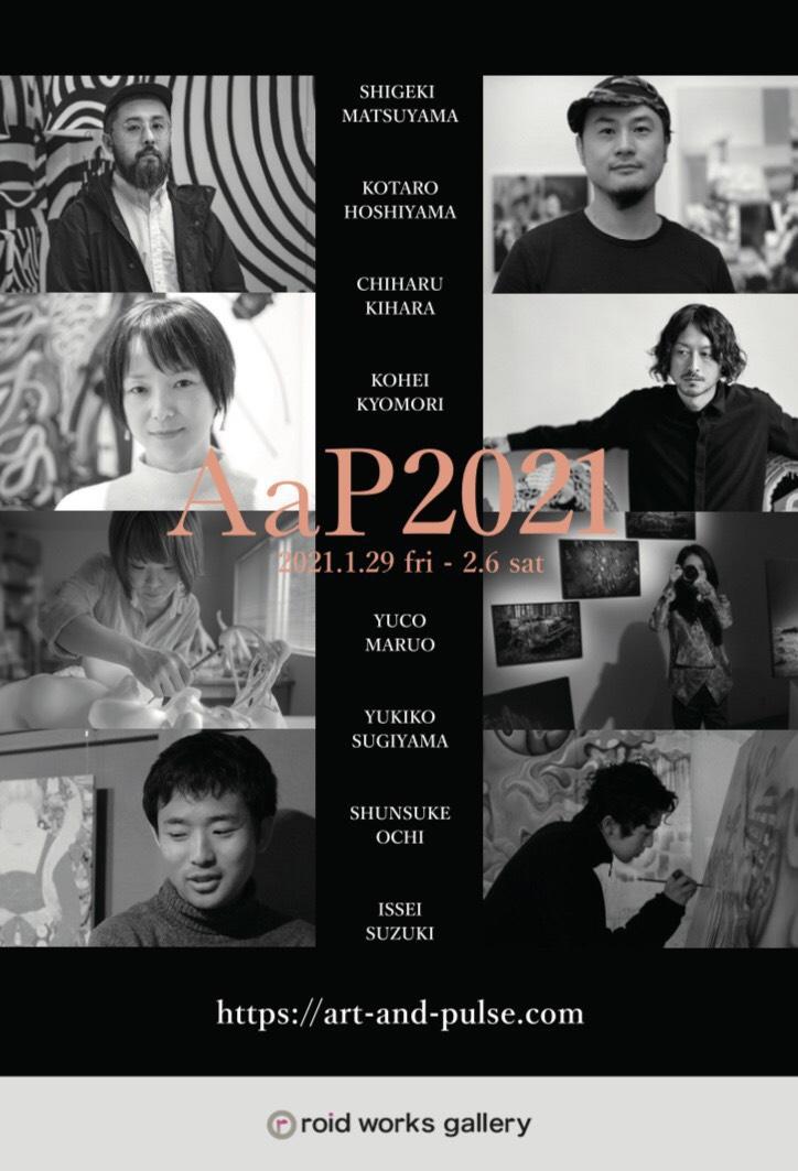 AaP 2021