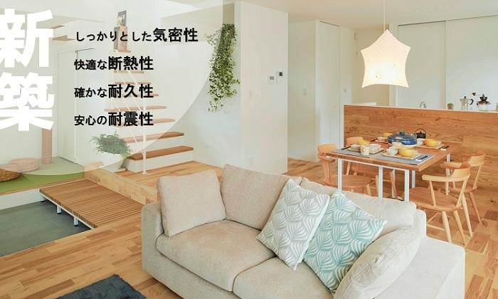 秋田県、湯沢市、ハウジングメイト、新築