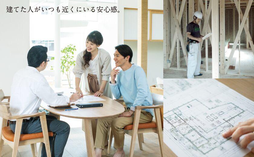 秋田県、湯沢市、ハウジングメイト、新築、ハウジングメイトの家づくり