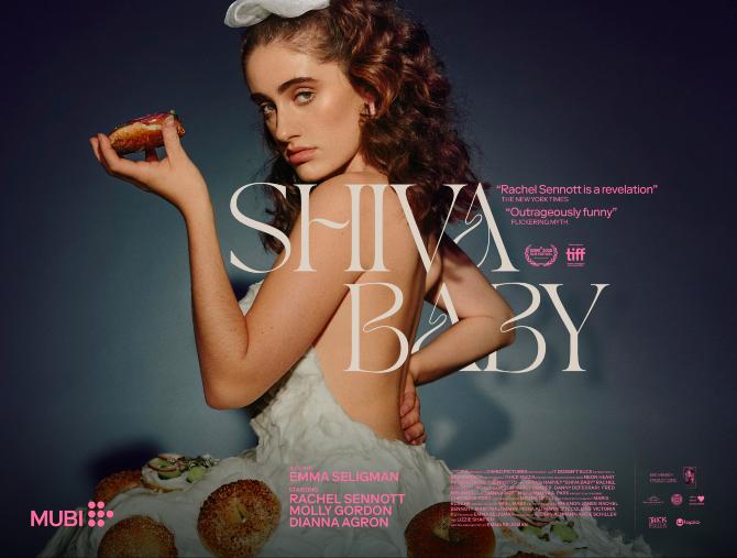 Il film Shiva Baby di Emma Seligman su MUBI