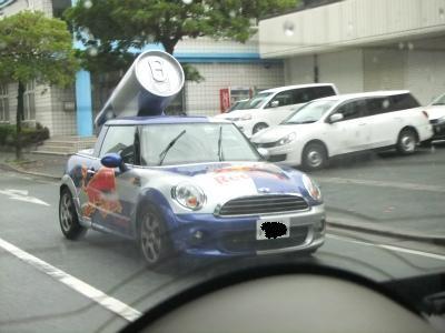 おーっすごい車が・・・