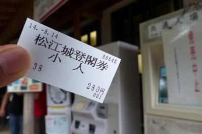 松江城は大雨に・・・