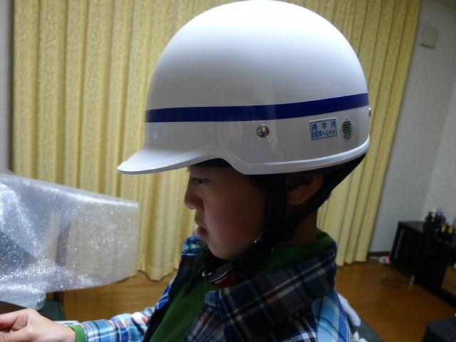 ヘルメットでかすぎ・・・通学用で格好は選べません。