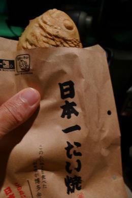 〆は日本一のたい焼きで脳に糖分補給