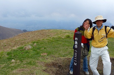 無事登頂 二人で100歳記念?