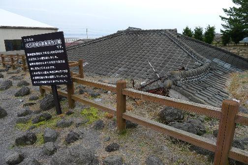 普賢岳、火砕流の跡地へ・・・